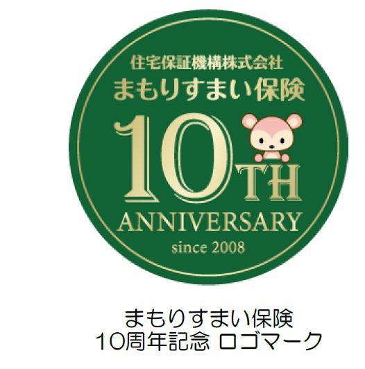 10周年記念ロゴ2
